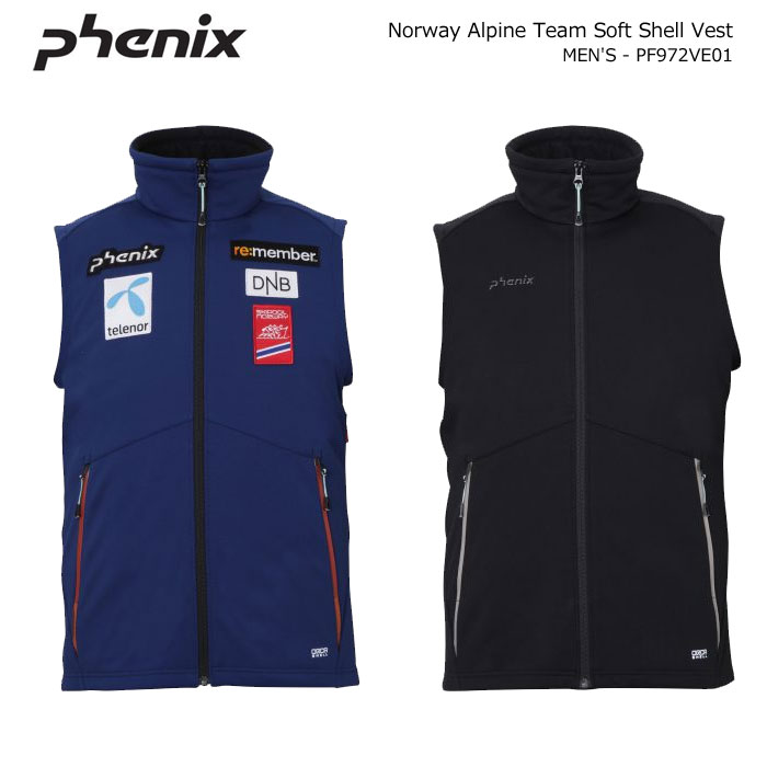 PHENIX/フェニックス ベスト/Norway Alpine Team Soft Shell Jacket/PF972VE01