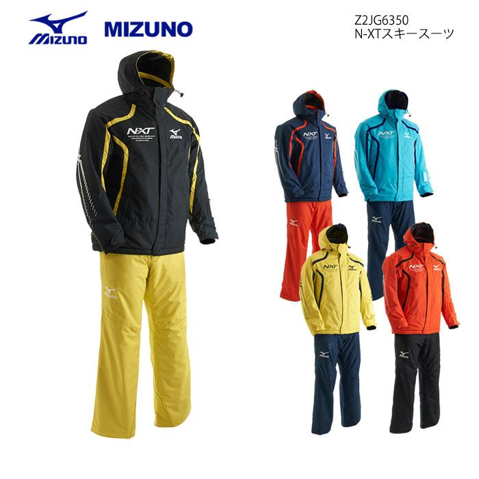 スキーウェア 上下セット/MIZUNO ミズノ N-XT SKI SUITS Z2JG6350
