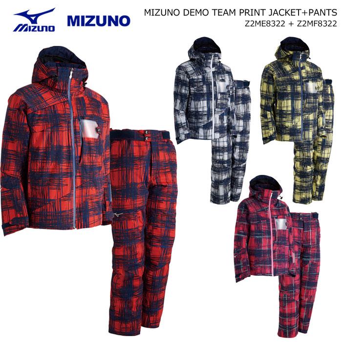 MIZUNO/ミズノ デモチーム スキーウェア 上下セット