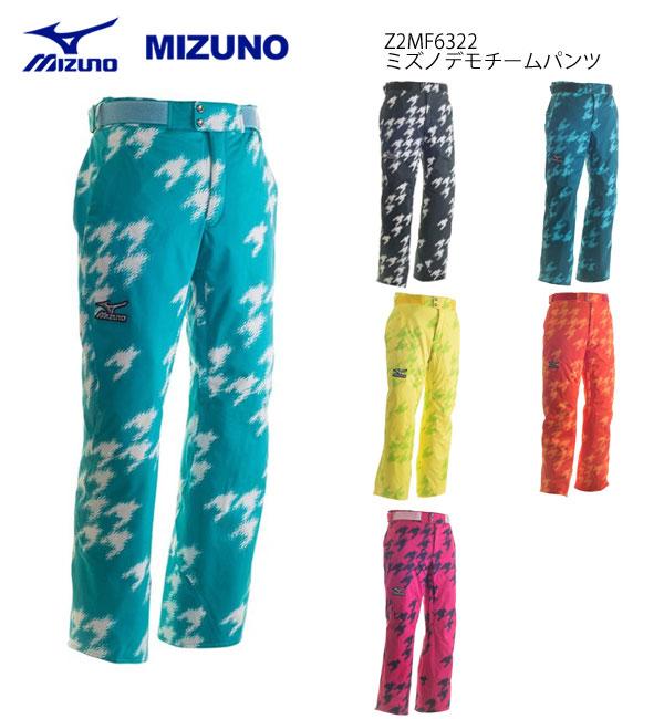 スキーウェア/MIZUNO ミズノデモチームパンツ Z2MF6322
