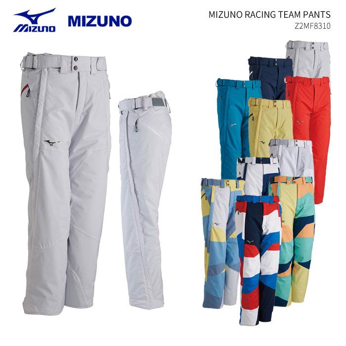 MIZUNO/ミズノ スキーウェア パンツ/Z2MF8310