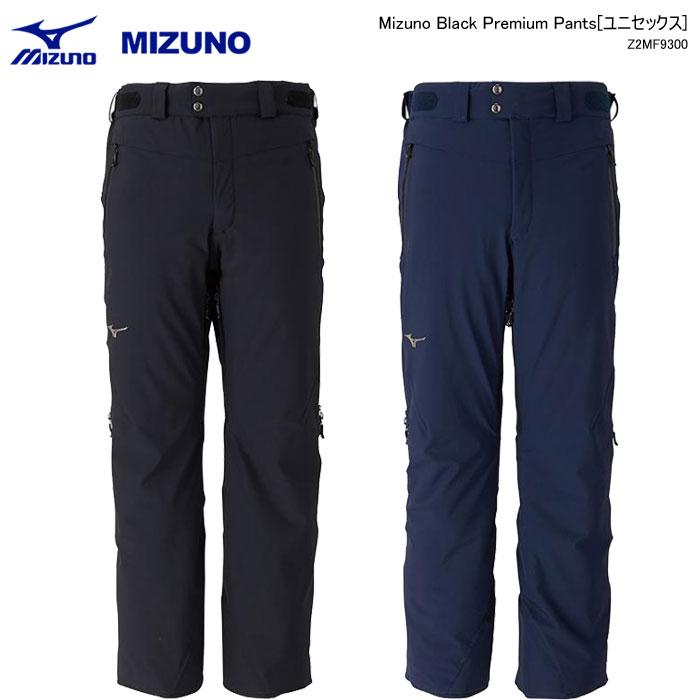 MIZUNO/ミズノ スキーウェア パンツ/Z2MF9300