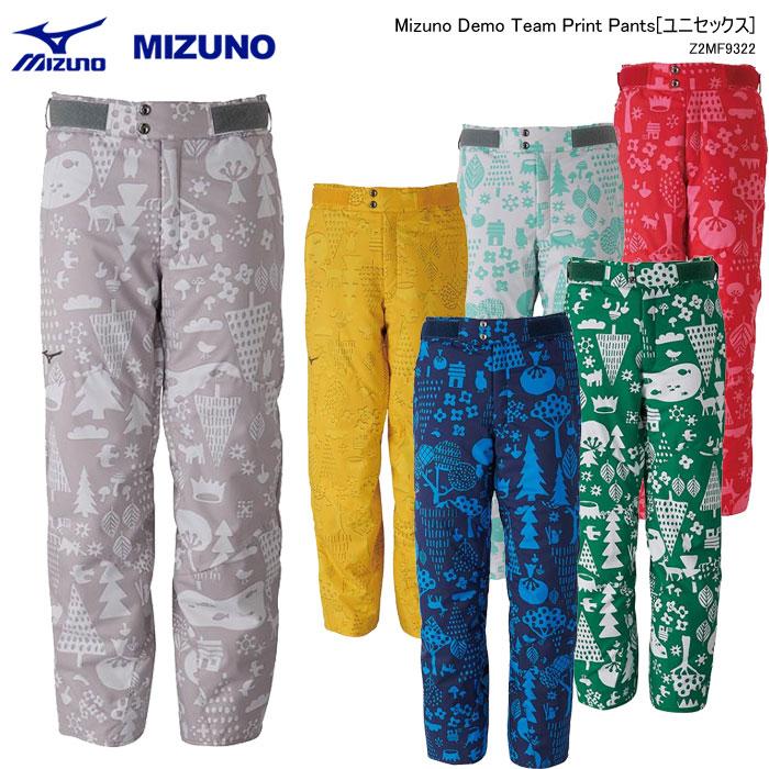 MIZUNO/ミズノ スキーウェア パンツ/Z2MF9322