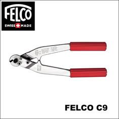 フェルコのワイヤーカッター / FELCO-C9 スイスの名門