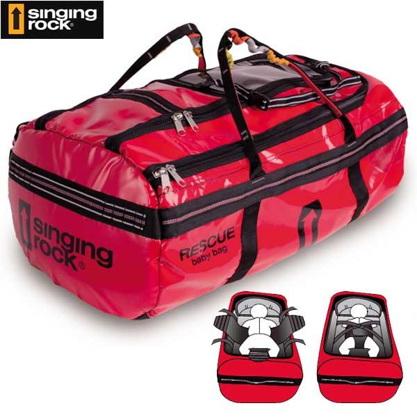 シンギングロック(Singing rock)(チェコ共和国) ベビーレスキューバッグ Baby Rescue Bag 乳幼児救助具 【SR0708】   赤ちゃん 救助 災害