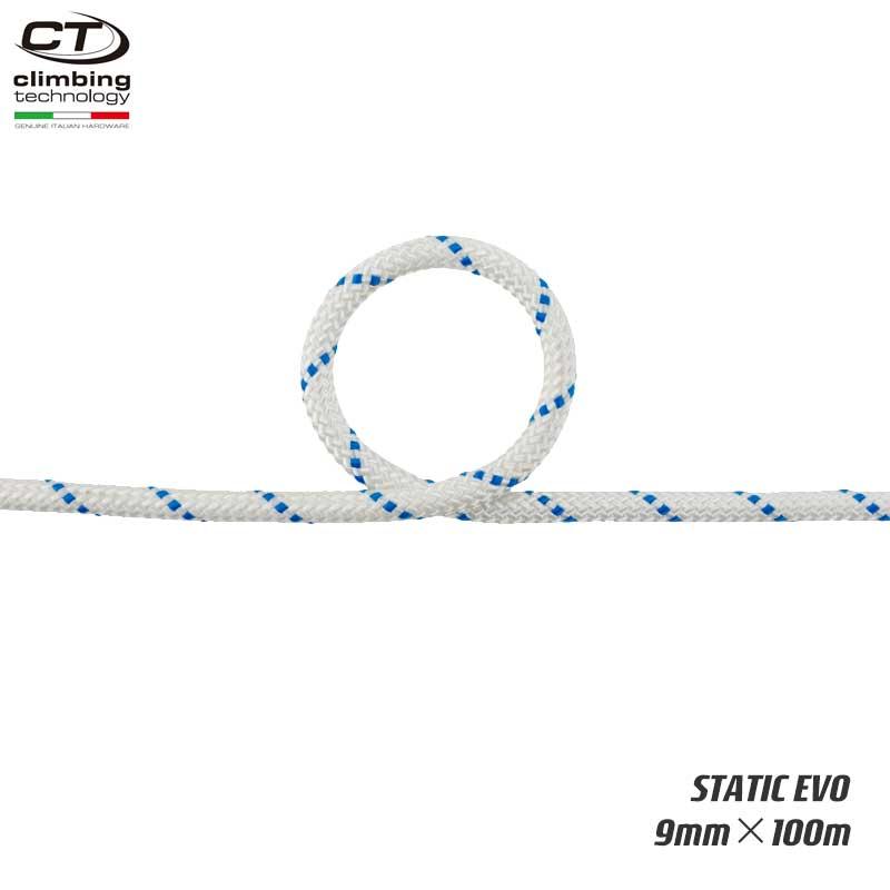 クライミングテクノロジー(climbing technology)(イタリア) ヨーロッパ規格適合 セミスタティックロープ 「スタティックエボ 9mm×100m」 STATIC EVO 【7W167100】