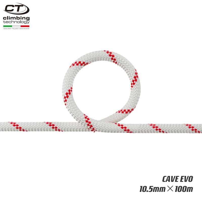 クライミングテクノロジー(climbing technology)(イタリア) ヨーロッパ規格適合 セミスタティックロープ 「ケイブエボ 10.5mm×100m」 CAVE EVO