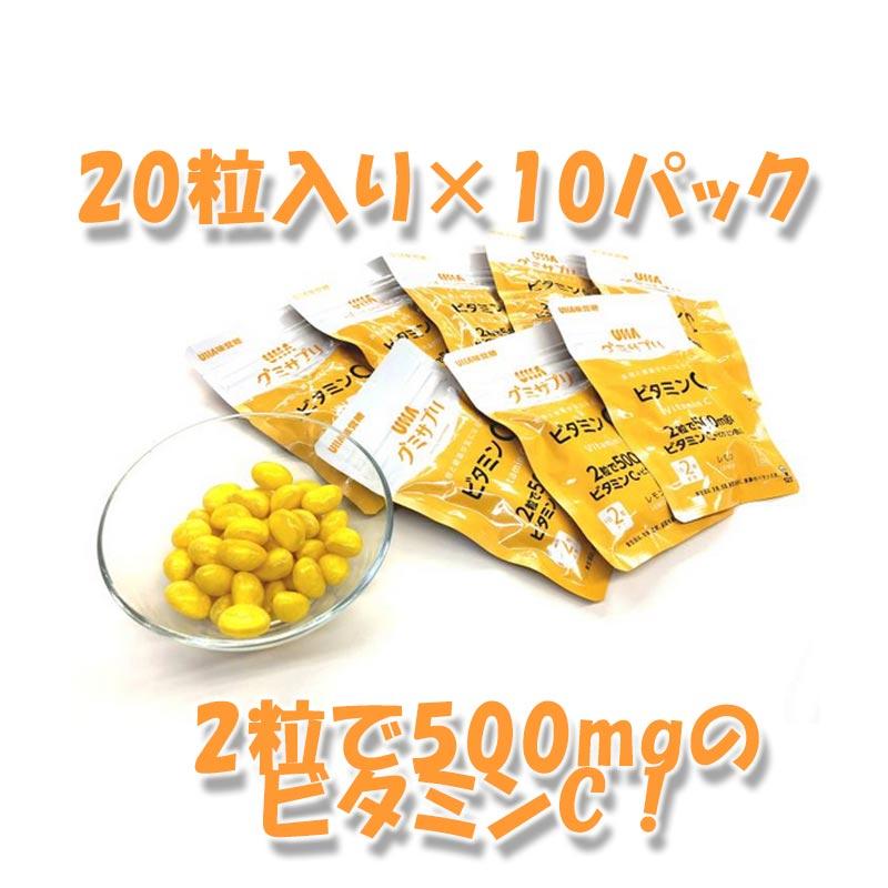 ビタミン c グミサプリ