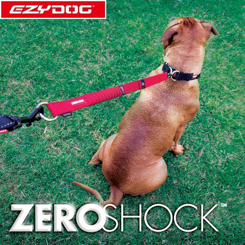 オーストラリア EZYDOG社 犬用(ドッグ) ショック吸収機能付延長リード ゼロショックエクステンション | マトリー モングリルネオ トレーニングチョーク 仮係留 2頭引き