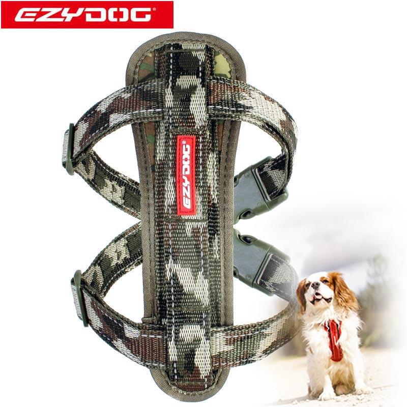 オーストラリア EZYDOG社 犬用(ドッグ) シートベルト固定具付ハーネス 「ハーネス Sサイズ」