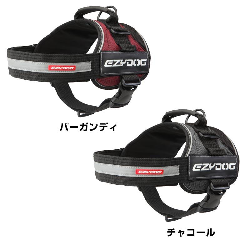 オーストラリア EZYDOG社 犬用(ドッグ) 多機能ハーネス 「コンバートハーネス XSサイズ」