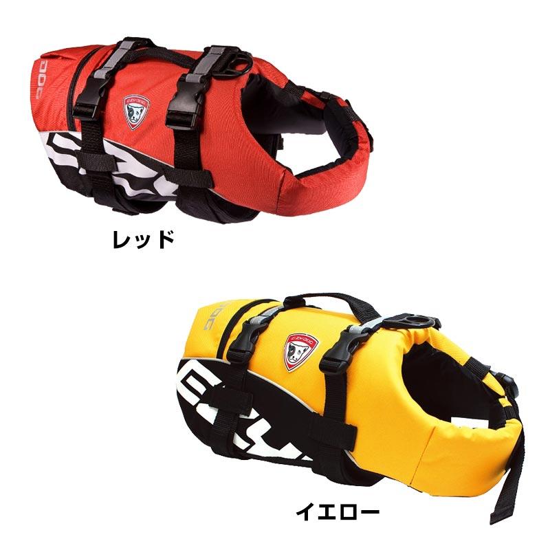 オーストラリア EZYDOG社 犬用(ドッグ) フローティングジャケット 「DFDスタンダード XSサイズ」