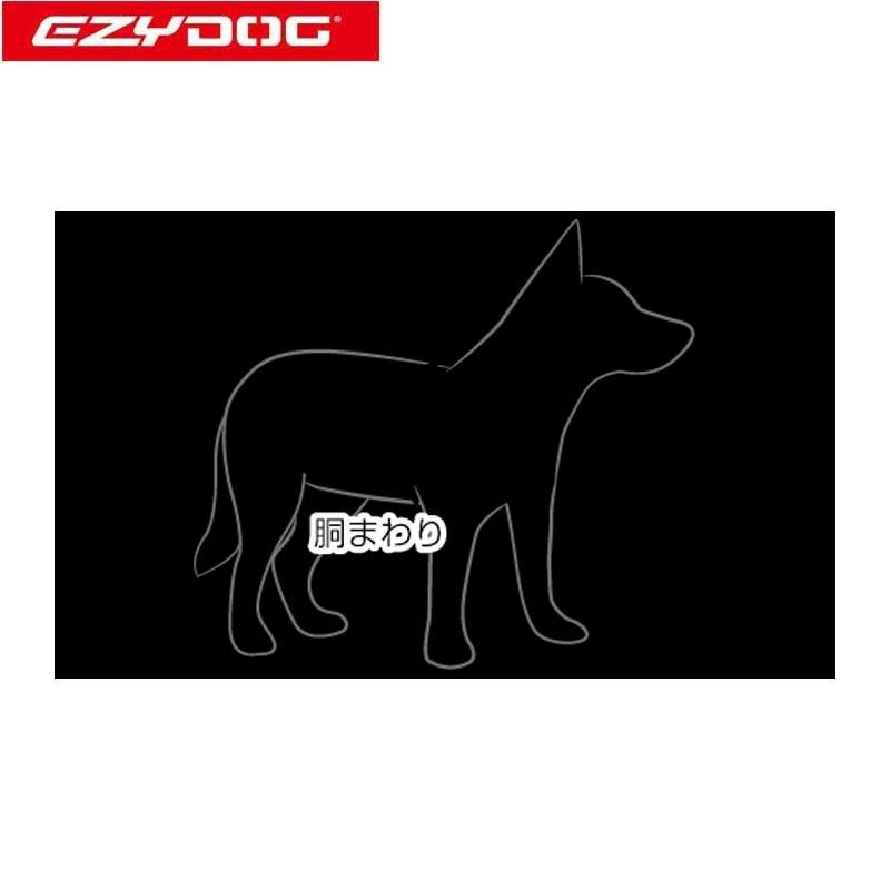 オーストラリア EZYDOG社 イージードッグ 犬用(ドッグ) ハーネス サミットバックパック(リュック) Lサイズ(全1色)