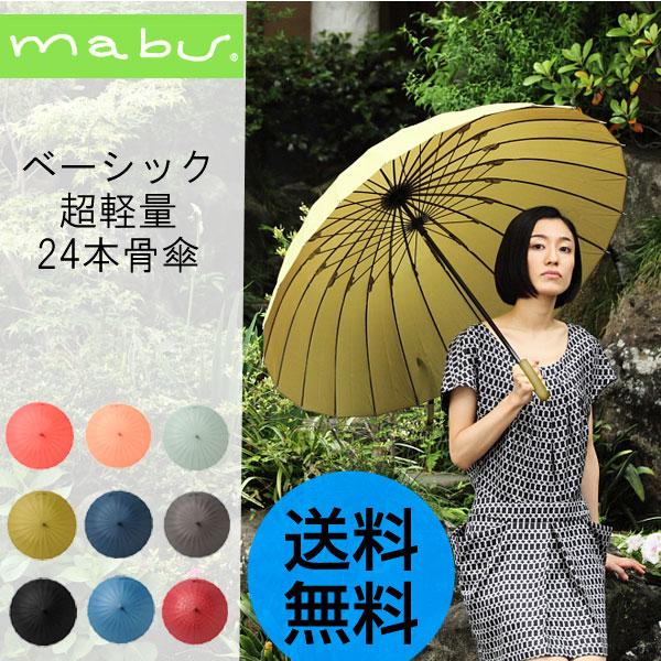 日用品雑貨・文房具・手芸