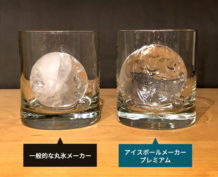 綺麗 な 氷 の 作り方