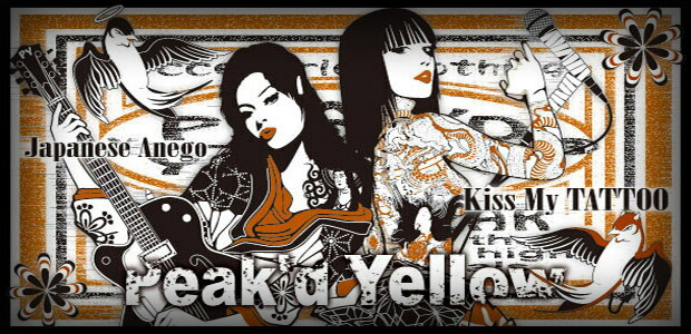 【DEAL0119】 メンズ ピークドイエロー Tシャツ 半袖 PEAKD YELLOW PYT-192 エフ商会