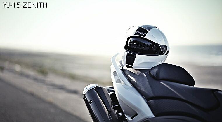 ヤマハサンバイザーシステムヘルメット ゼニスYJ-15