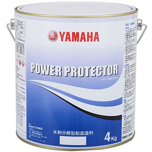 ヤマハ船底塗料ヤマハパワープロテクターブルーラベル