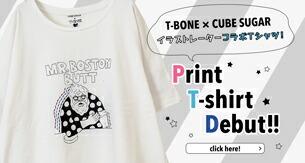 T-BONEデザイナーズコラボTシャツ