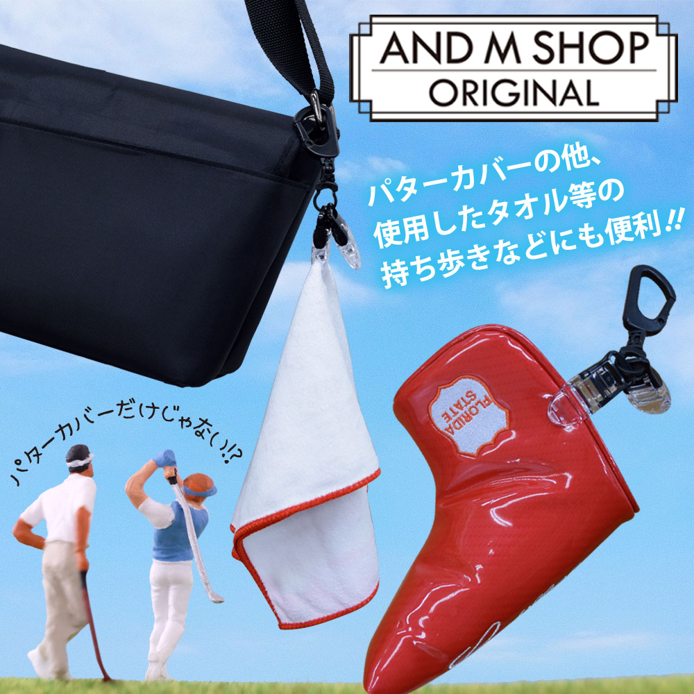 回転式樹脂カラビナパターカバーホルダー ジャンボフィッシュクリップダブル【日本製】