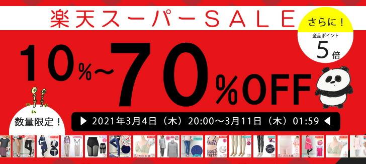 マタニティウェア&授乳服の通信販売 安くて可愛い商品が盛りだくさん!! 商品画像