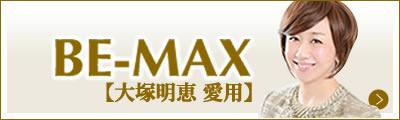 BE-MAX