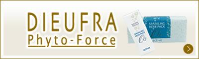 デュフラ DIEUFRA