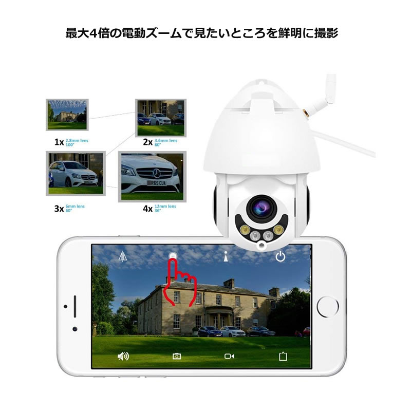 ペットカメラ SDカード録画 屋外 家庭用