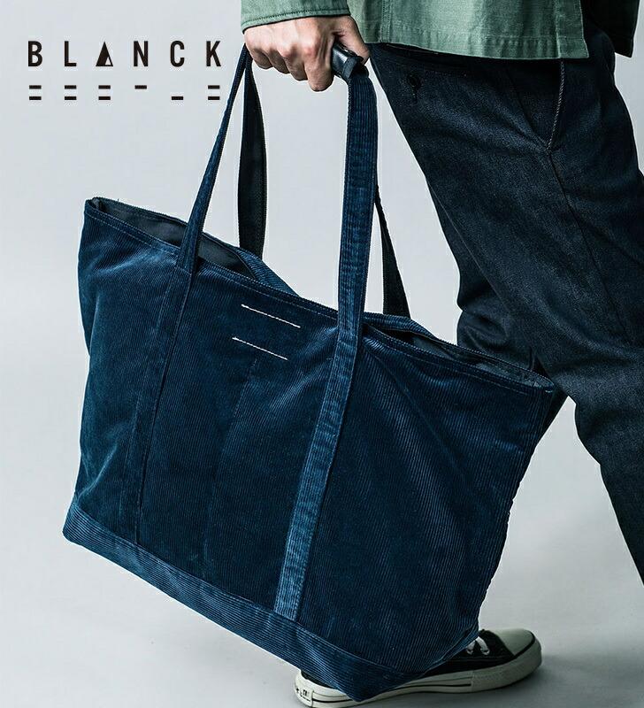 16540b7dd21d 【BLANCK】アウトレット メンズ レディース 兼用 トートバッグ トラベル コーデュロイ 訳あり プライスダウン ブランク 20137 made  in japan 日本製