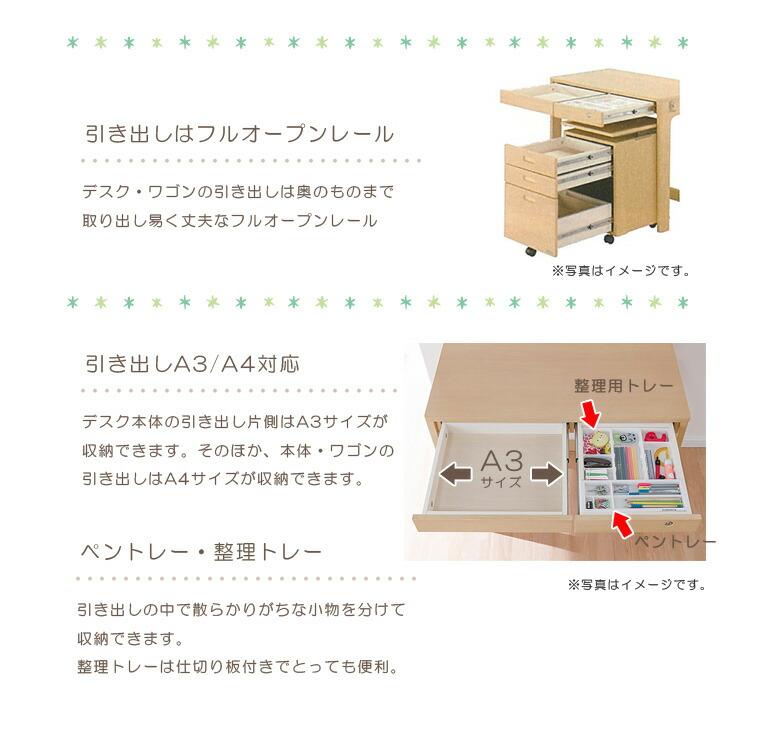 学習デスク ライト付き くろがね KUROGANE 幅100cm 学習机 デスク 机 ワゴン キャビネット ホワイト ナチュラル ブラウン ダークブラウン LEDライト 木製 木製デスク 無垢材 子供用 desk 引き出し付き 鍵付き