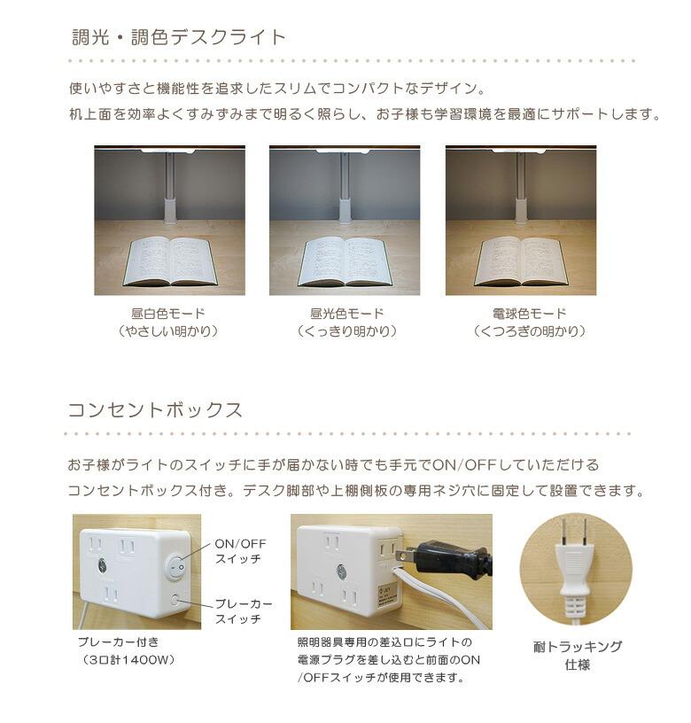 学習デスク くろがね KUROGANE ハローキティ ライト付き ユニットデスク 幅100cm 学習机 システムデスク デスク 机 ワゴン 書棚 ホワイト ナチュラル LEDライト 木製 木製デスク 子供用 desk 3Dデスク キティちゃん 鍵付き