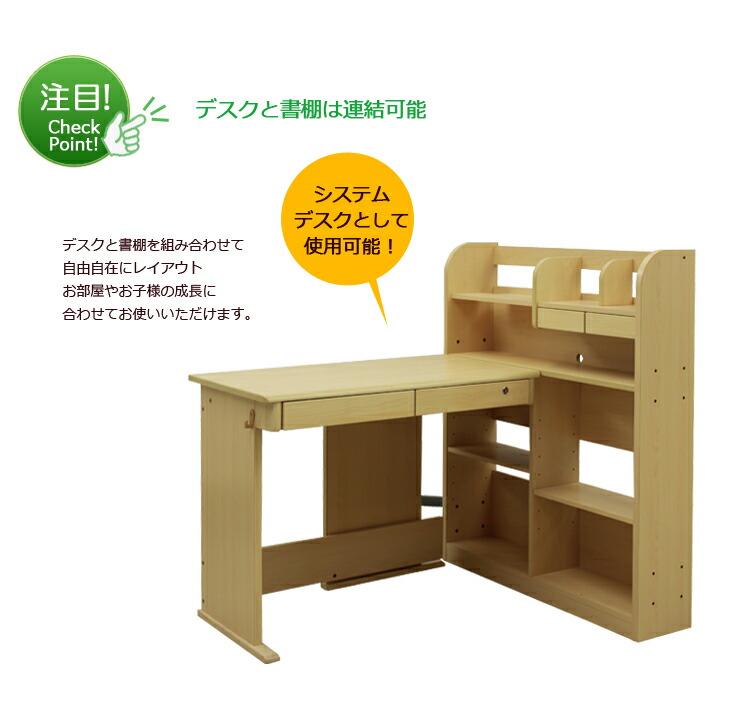 インテリア ベッド システムベッド・ロフトベッド キッズ家具