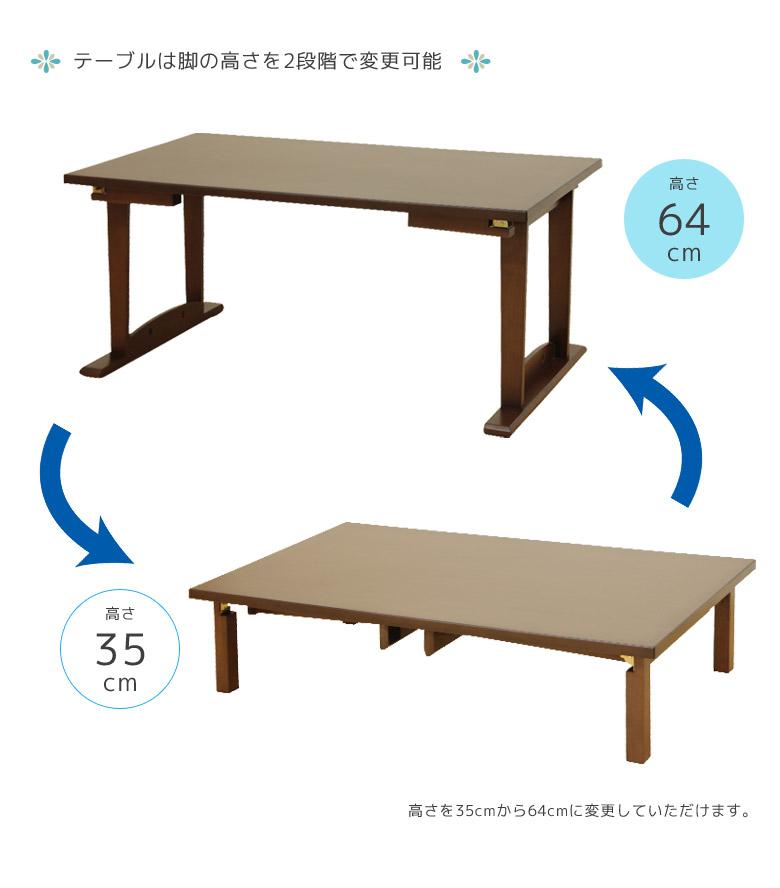 ダイニングセット 4人掛け 4人 ダイニングテーブルセット テーブル 高さ調整 ダイニングテーブル ダイニングチェア 4脚 座卓 ブラウン 幅150 150 4人用 おしゃれ 食卓 食卓セット 木製 木製テーブル リビングテーブル シンプル スタッキングチェア