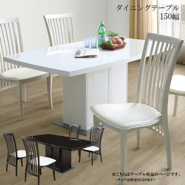 インテリア ダイニング ダイニングテーブル テーブル