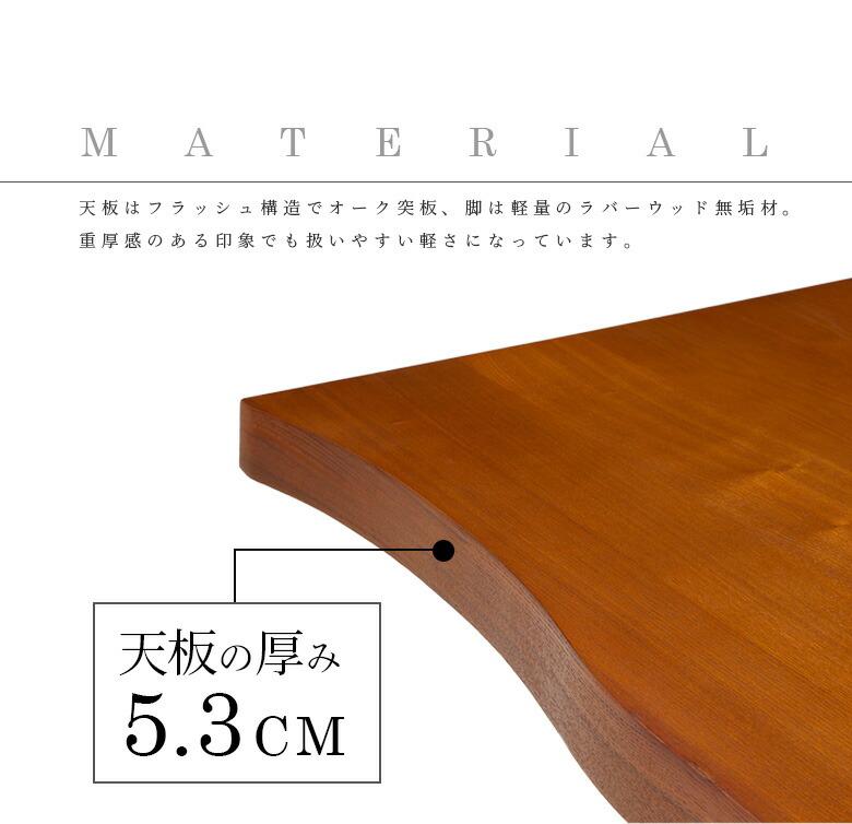 座卓 おしゃれ 高さ 調整 幅200cm 和モダン 軽量 和風 モダン センターテーブル テーブル ちゃぶ台 ローテーブル リビングテーブル なぐり加工 美しい木目 オーク突板 ラバーウッド無垢材 ブラウン ナチュラル