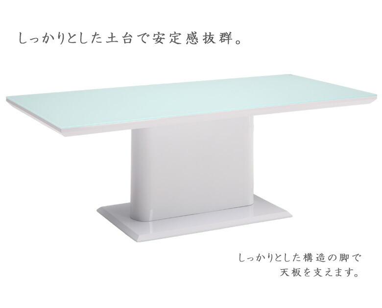ダイニングテーブル テーブルのみ 木製テーブル 強化ガラス 幅200cm ダイニング 単品 テーブル ブラック ホワイト 白 黒 エナメル塗装 食卓 食卓テーブル 木製 リビングテーブル 北欧