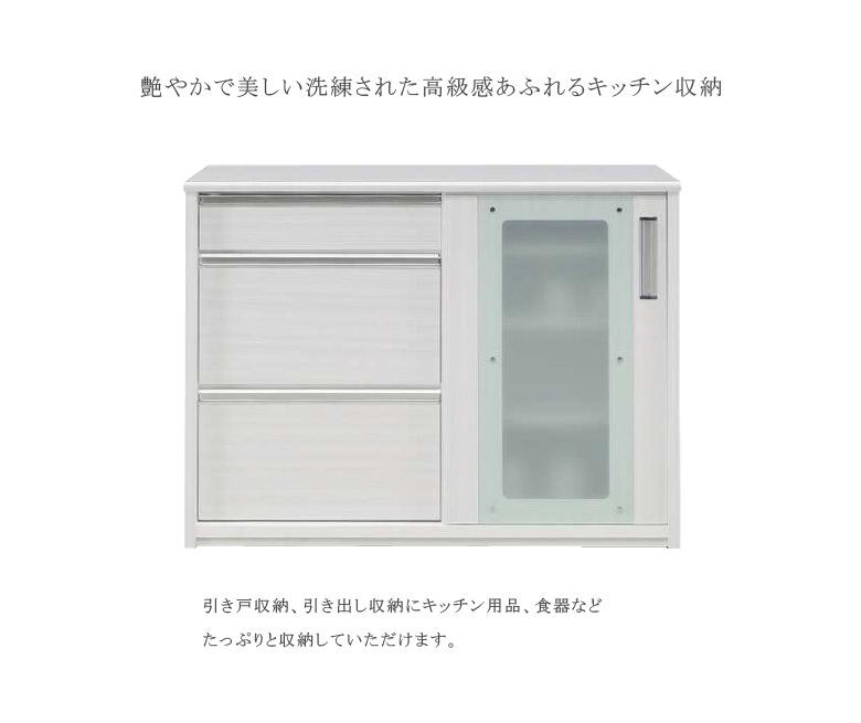 カウンター バーカウンター 自宅 おしゃれ キッチンカウンター 収納 キッチン収納 食器棚 完成品 幅120 白 ホワイト キッチンボード 引き戸 収納棚 棚 引き出し 120cm幅 木製 ウォールナット 強化ガラス フルスライドレール 開梱設置