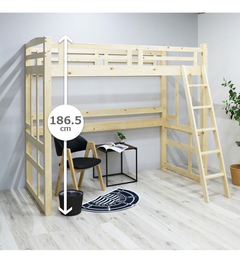 ベッド ロフトベッド ハイタイプ フリースペース ハイベッド 子供 大人 ハイベッド ベッド下 はしご シングルベッド ベッドフレーム 木製 頑丈 一本柱 極太柱 ベット すのこ床板 ナチュラル レイアウト自由 パイン材 無垢材 エフフォー