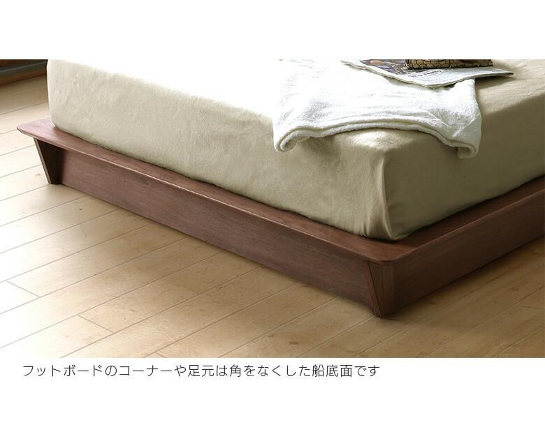 ベベッド 国産 日本製 ダブルベッド おしゃれ シック 贅沢 無垢材 ウォールナット ロータイプ ベッドフレーム 桐 すのこ 木製 棚付 選べる2色 モダン 北欧