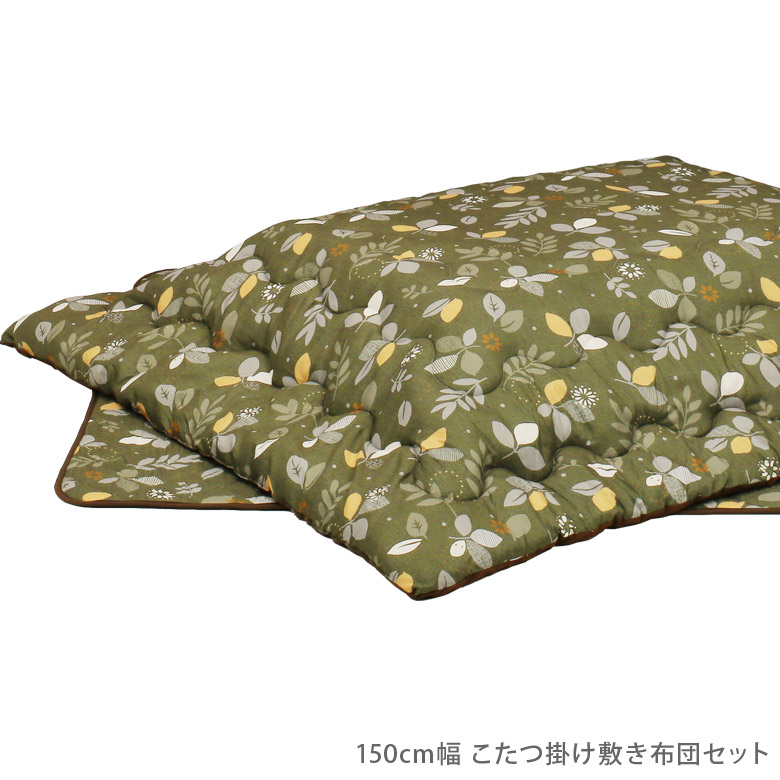 ロータイプこたつ布団