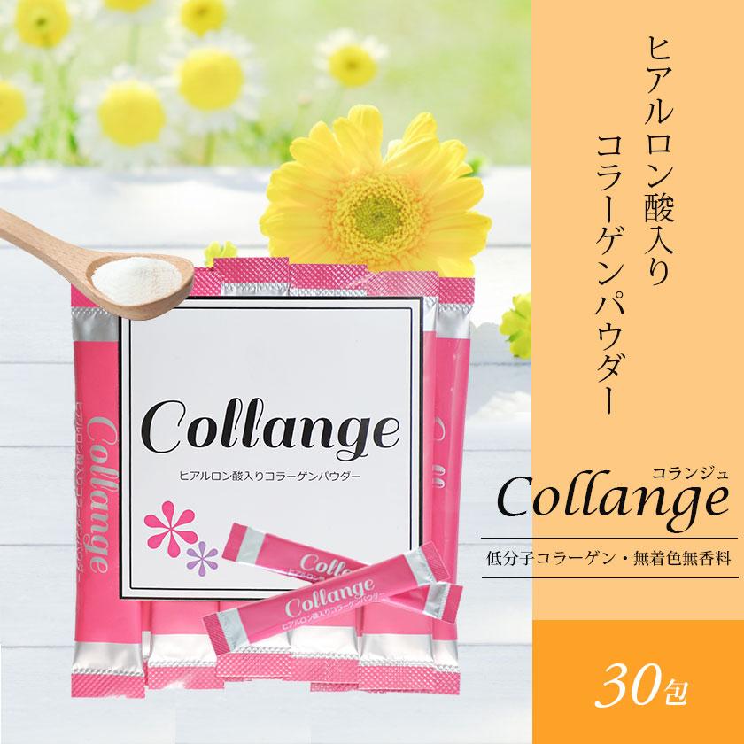 Collange商品画像
