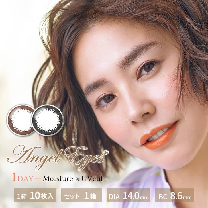 EYEGENIC by Ever Color