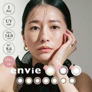 【送料無料】【クロネコDM便専用】 アンヴィ 10枚