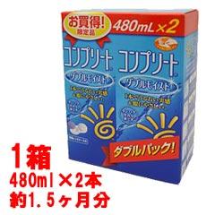 コンプリートダブルモイストダブルパック(480ml×2) 1,299円