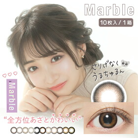 Marble by LUXURY 1day 1,706円