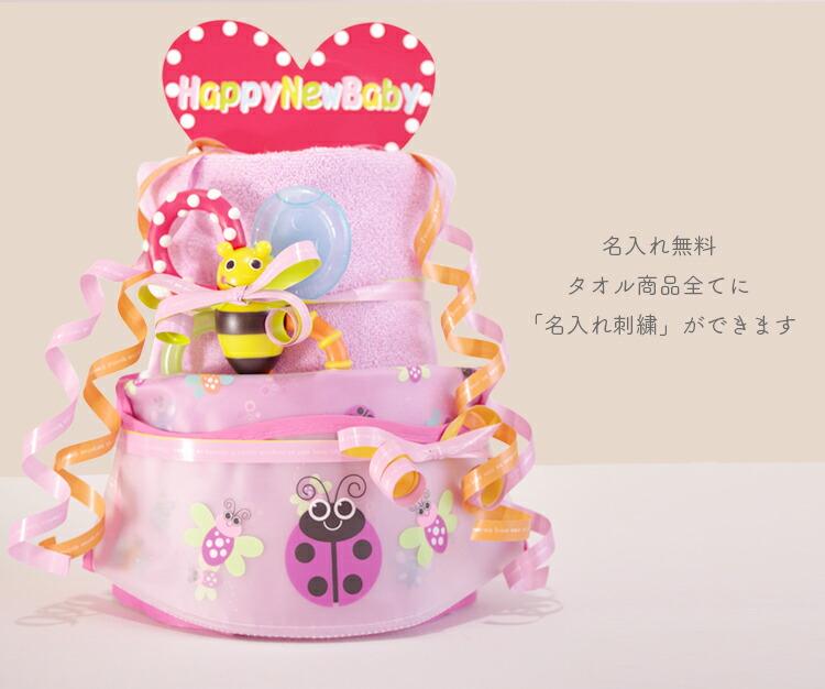 出産祝いに!エンジェルベイビーなら全商品、送料無料! 全世界で愛され続ける日本でも話題の玩具ブランド米国Sassy社の人気商品6点付おむつケーキ(オムツケーキ)