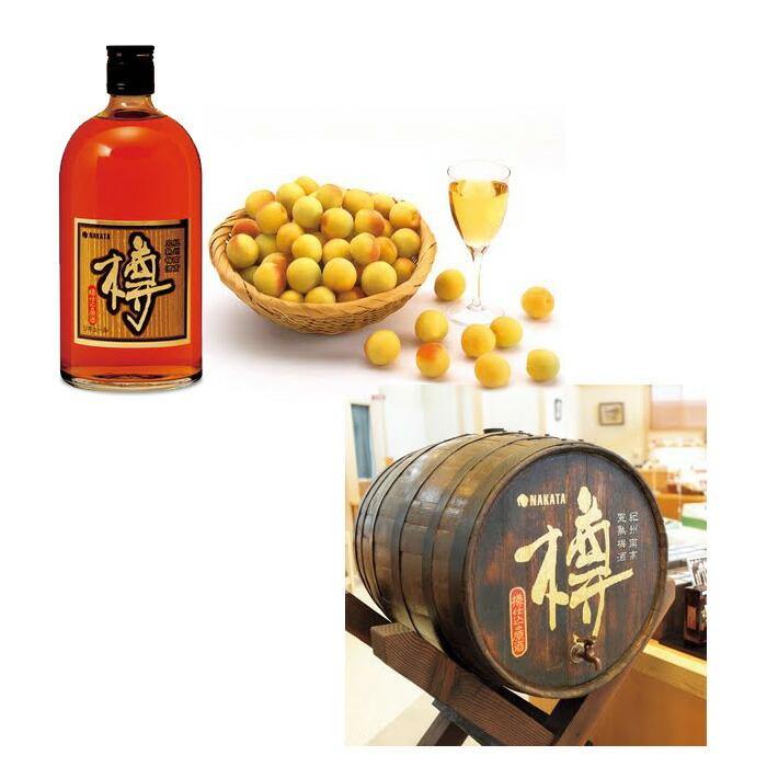 紀州南高完熟梅酒 樽