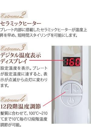 セラミックヒーター デジタル温度表示ディスプレイ 12段階温度調節