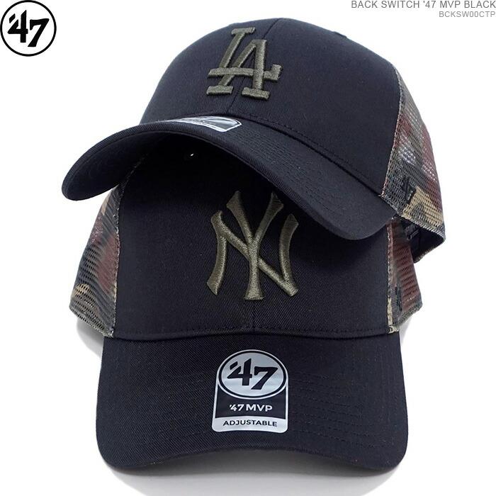 47BRAND キャップ ドジャース ヤンキース