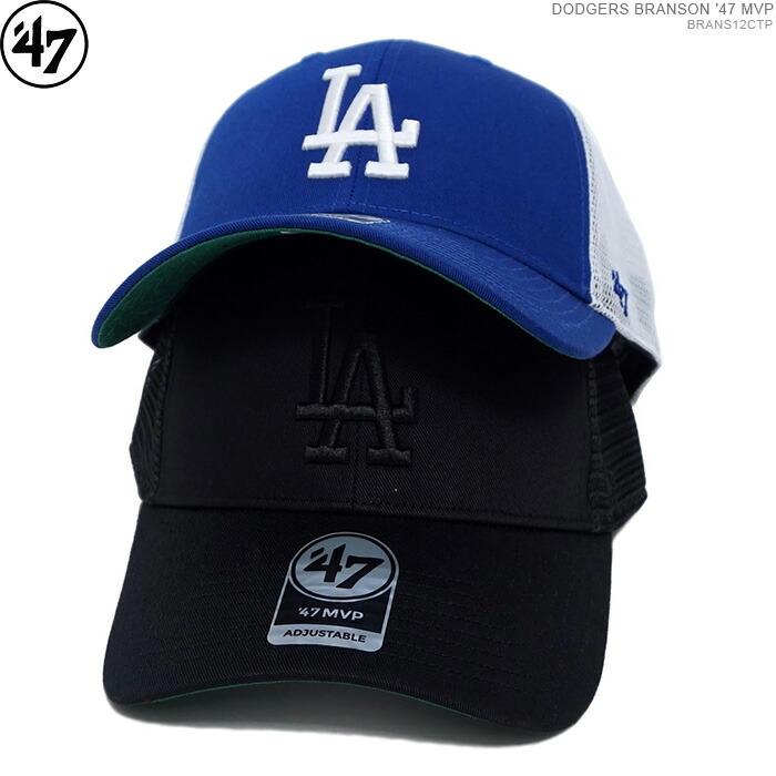 47BRAND キャップ ドジャース Dodgers 前田健太